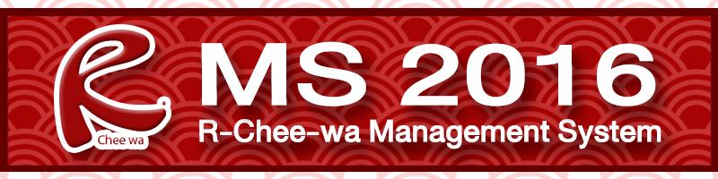 RMS - ระบบบริหารจัดการงานวิทยาลัย